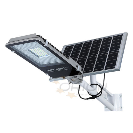 Outdoor IP65 Waterproof Aluminium 30W 50W 100W Integrated LED Solar Street Light pictures & photos
