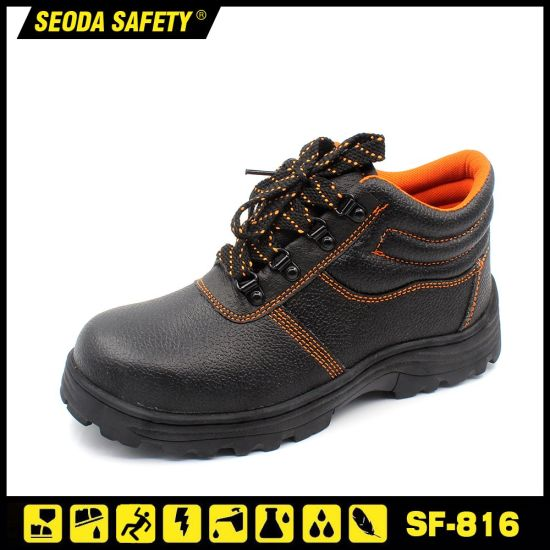 China Cheap Safety Work Boots for Labor