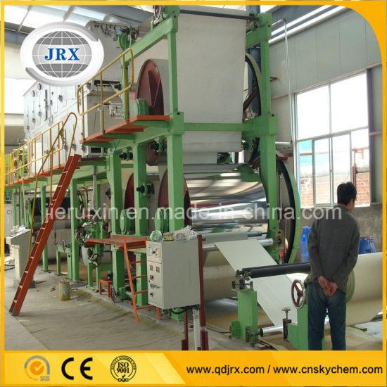 Kraft Paper/Cardboard Making Machine Paper Plates Making Machine & China Kraft Paper/Cardboard Making Machine Paper Plates Making ...