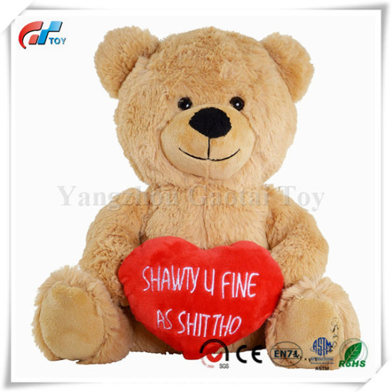 Funny and Cute Valentine's Day Gift Teddy Bear for Girlfriend, Boyfriend or Best Friends