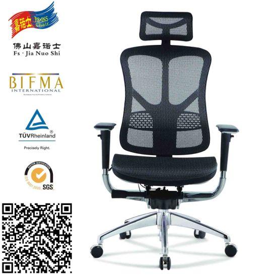 Jns 501 Comfort Swivel Mesh Herman Miller Aeron Chair