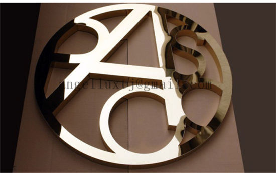 Customized Decorative Gold Brushed Stainless Steel Logo Indoor and Outdoor Metal Sign Letter pictures & photos