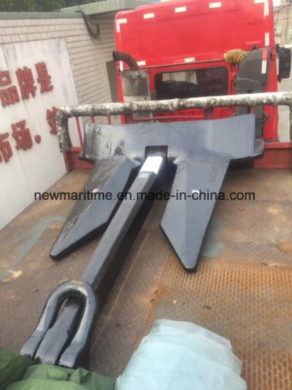 AC14 Hhp Type Marine Boat Anchor with Lifting Bar