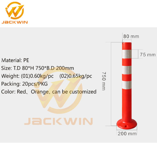 750mm PU Road Delineator, Reflective Warning Post pictures & photos