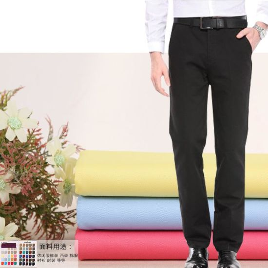 High Quality 97 Cotton 3 Spandex Twill Pant Fabric
