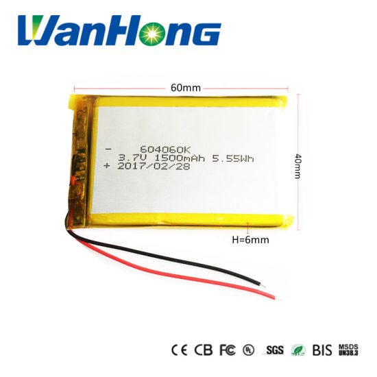 3.7V 1500mAh 604060pl Rechargeable Li-ion Lithium Polymer Battery for MP3 DVD
