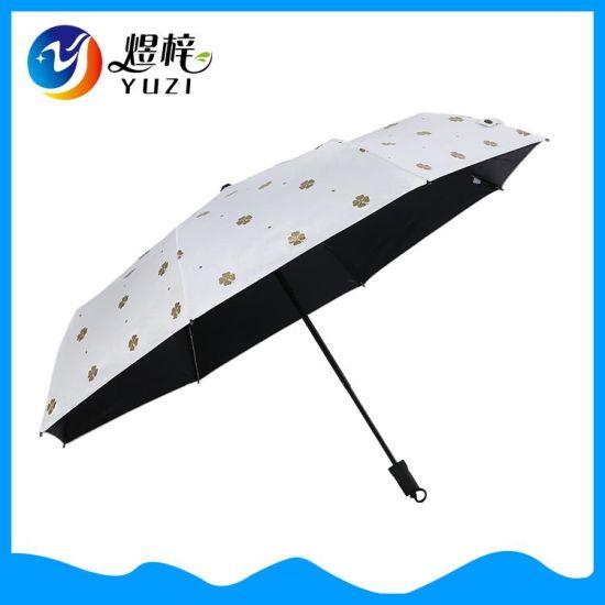 Fashion Bronzing Anti UV 3 Folding Umbrella