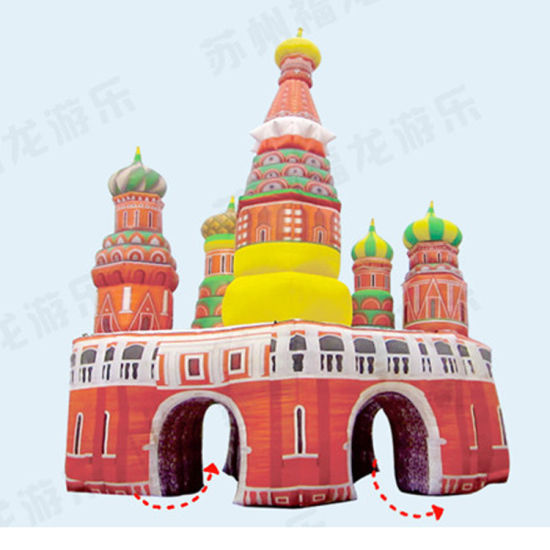Made in China Outdoor & Indoor Inflatable Arch pictures & photos