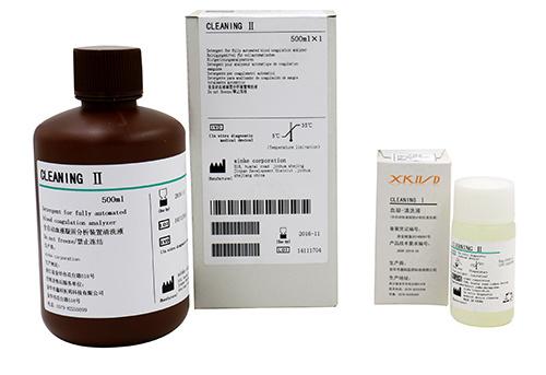 Beckman Coulter Coagulation Analyzer Reagents for Beckman Coulter Acl  Series Hemostasis Coagulation Analyzer