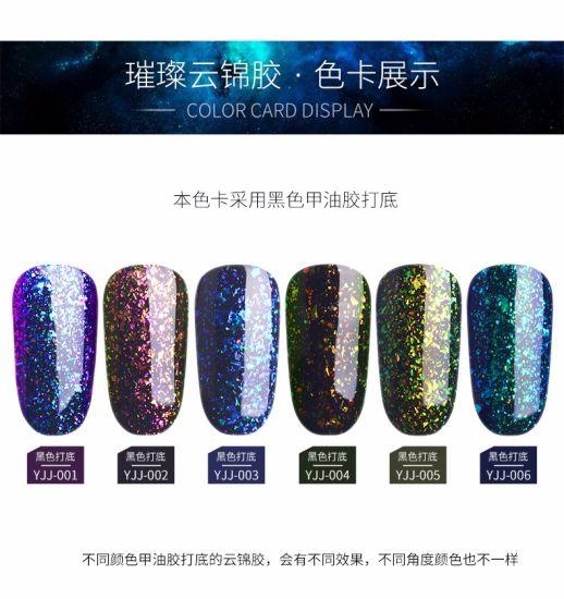 R. S High Quality UV Gel Galaxy Nail Gel Polish Color Gel Polish