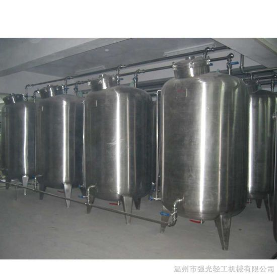 Batch Production Mixng Tank pictures & photos