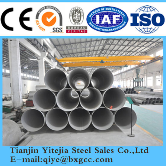 Best Polished Stainless Steel Pipe (304 321 316L) pictures & photos