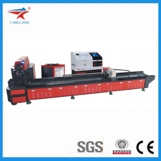YAG Metal Oil Pipeline Laser Cutting Machine (TQL-LCY620-GC45)