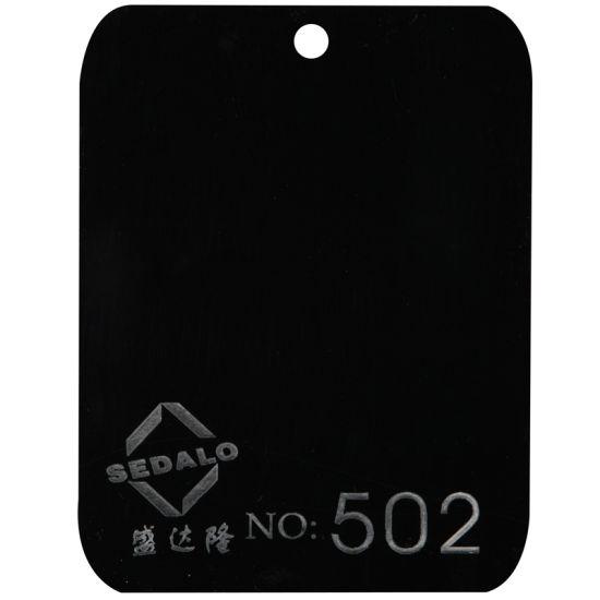 Black Virgin Cast Acrylic Sheet (SDL-502)