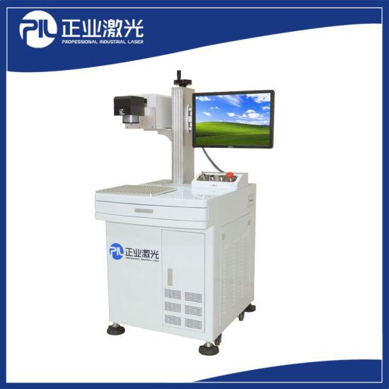 China PCB Manufacturing Process Laser Marking Machine (MC-10