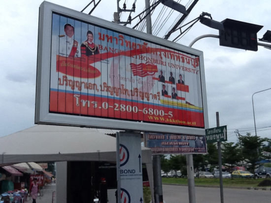 Outdoor Advertising Billboard with Unipole (F3V-131S)