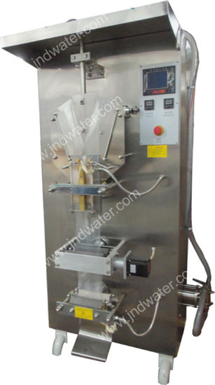 Bag Filling Machine with a Cursor Detection System pictures & photos