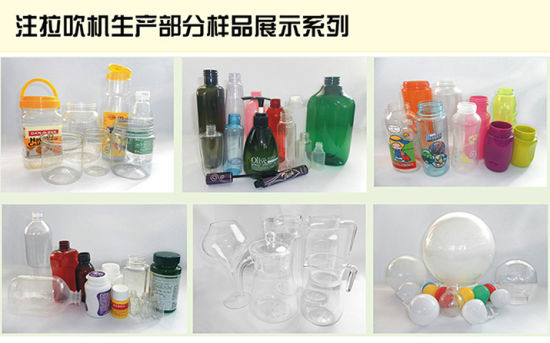 Automatic Water Bottle One Step Plastic Injection Blow Molding Machine pictures & photos