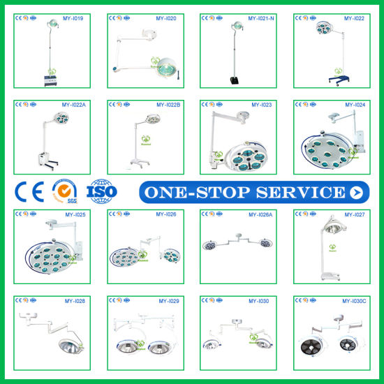 Factory Price Hospital Operation Room Device Medical Surgical Instrument Operating Equipment pictures & photos
