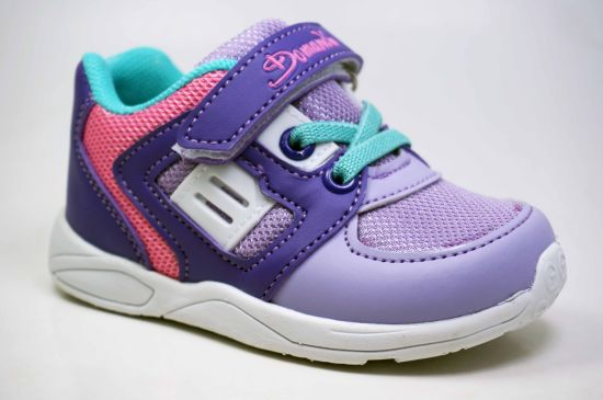 China Kids Sport Shoes and Boy Sport