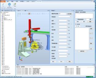 FreeWeld welding industrial robot programming software