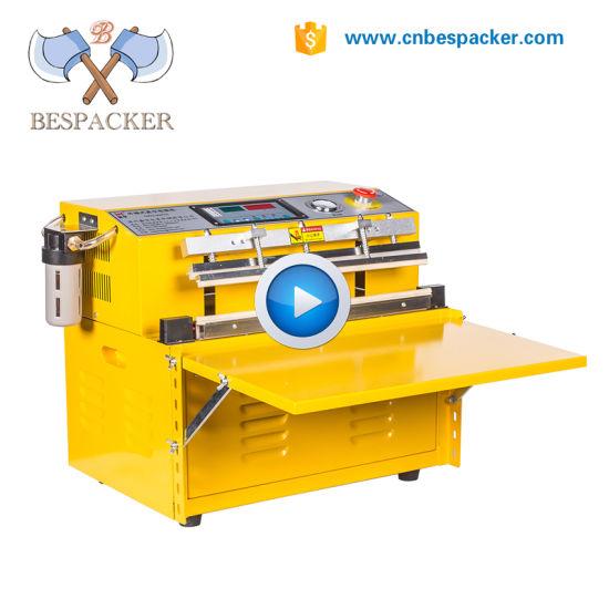 China Plastic Nozzle Powder Vacuum Sealer Industrial - China