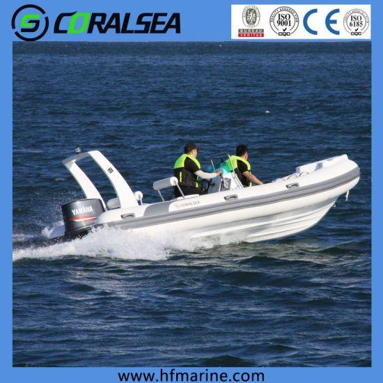 PVC Inflatable Fiberglass Rigid Rib Sport Boat Yacht for Working