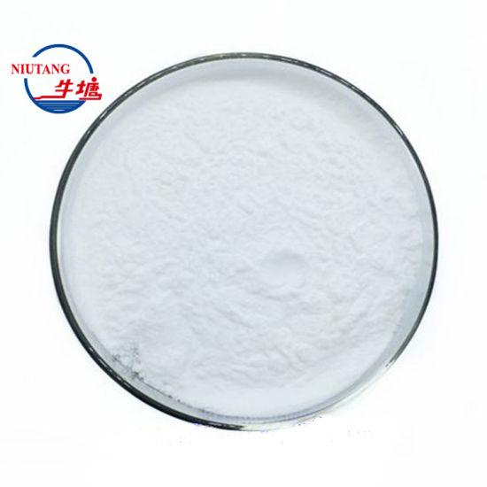 Food Additives Ak Suger Manufacturer CAS 55589-62-3 Acesulfame