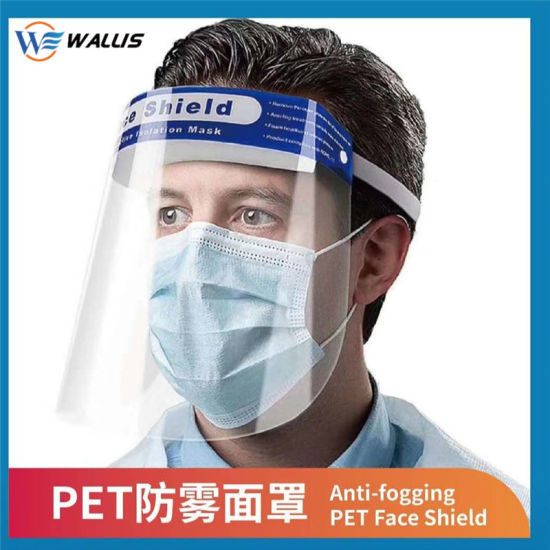 0.18mm 0.25mm Die-Cutting Anti-Fog Pet Clear Sheet Transparent Rigid APET Sheet for Protective Face Visors