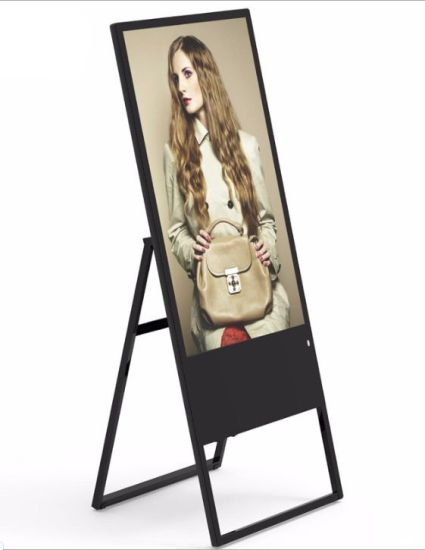 Hot Sale 43 Inch Exhibition Portable Advertising Display LG 700 Nits Foldable Digital Signage with Android Advertising Player Box