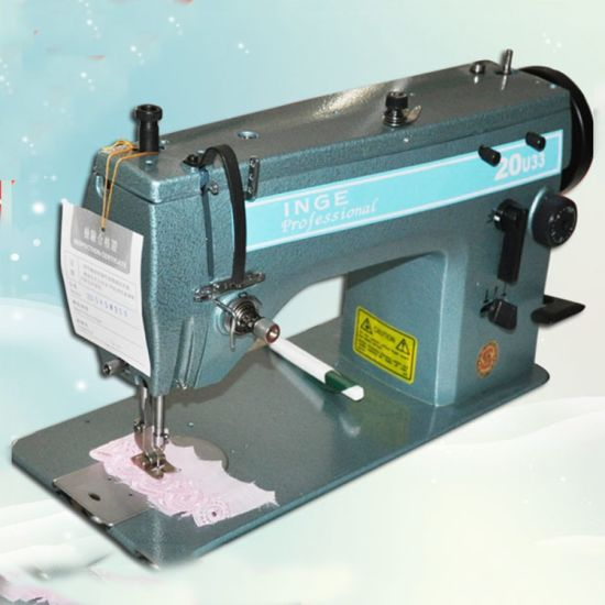 Cheap Price China Team Good Price Juki Sewing Machine China Juki Custom China Sewing Machine Price