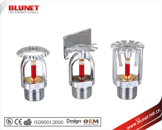 Fire Fighting Equipment Horizontal Fire Sprinkler From Dsw China pictures & photos