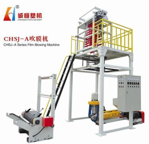HDPE Plastic Film Blowing Machine for Vest Bag, Chsj-45/50A