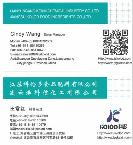China Kolod Manufacturer Supply Food Grade Calcium Chloride