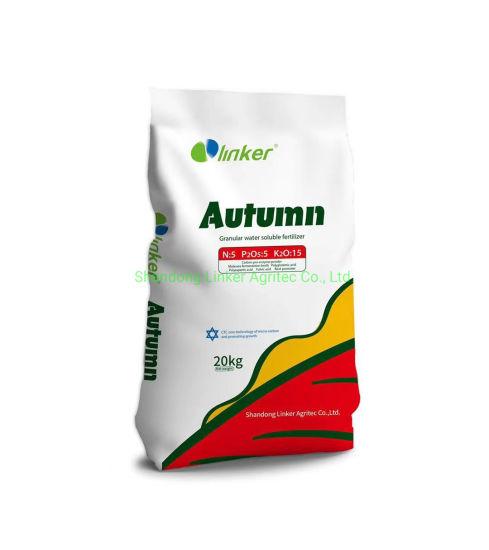 Linker Autumn Granular Water Soluble Fertilizer