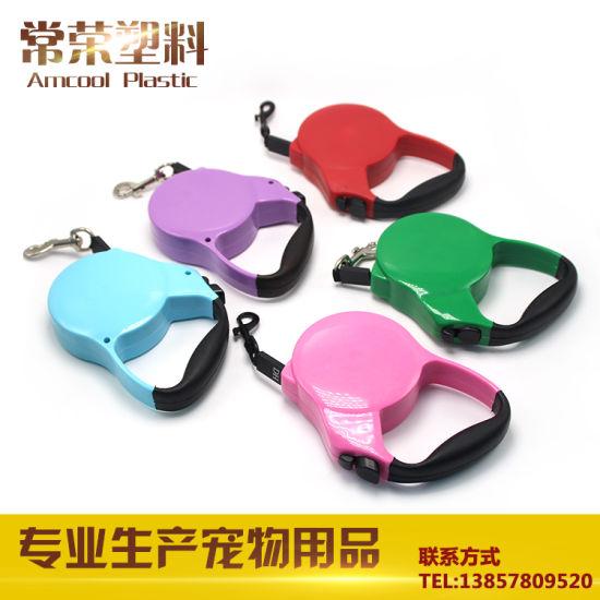 Automatic Retractable Dog Leash, Pet Accessories Wholesale China
