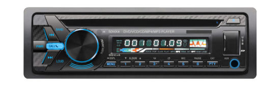 Cheap Price Univeral 1 DIN Car Audio with USB/SD/Aux/FM