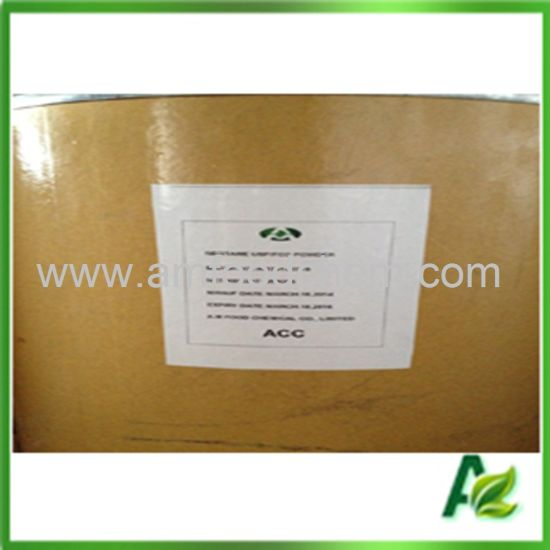 Best Price and Quality Neotame /China Supplier