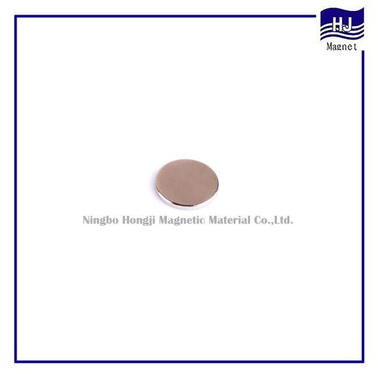 Nickel Coating Wafer Cylinder Neodymium Magnet