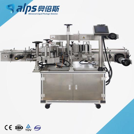 Automatic OPP Hot Melt Glue Labeling Machine for Beverage Bottle