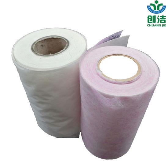 Melt Blown Non-Woven Composit Hight Efficiency Filter Meida Air Filter Material
