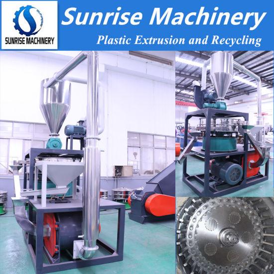 Plastic Pulverizer / Plastic Miller/ Milling Machine / Grinder