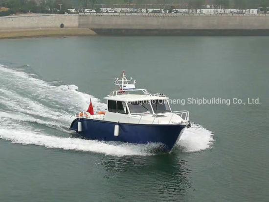 10.5m/34.4 Feet Aluminium-Magnesium Alloy Fishing Boat/ Power Boat/Speed Boat/Yacht/Motor Boat/Cabin Boat