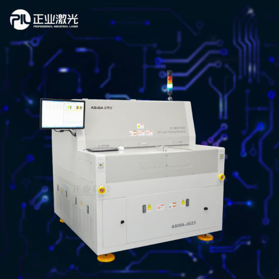 China PCB Machine UV Laser Cutting and Drilling Equipment Machine in