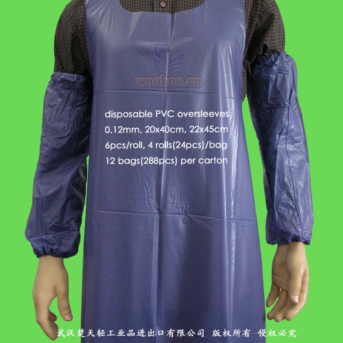 Disposable PVC Oversleeves