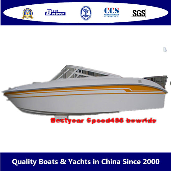 Bestyear 4.8m 15.8FT Fiberglass Speed Fishing Angling Boat with Side Console Outboard Motor Canopy pictures & photos