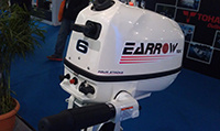 Outboard Motor/ Outboard Engine 6HP 4stroke of Earrow pictures & photos