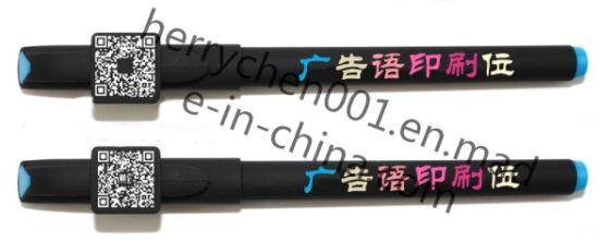 2-Dimensional Bar Code Ball Pen, Sky-822