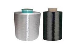High Tenacity Polyester Filament Yarn