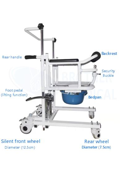 Patient Transfer Lift Chair with Commode Chair